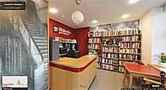 Biblioteka pod Żółwiem